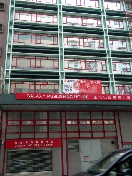 Kwun Kee Tailor Industrial Centre (Kwun Kee Tailor Industrial Centre) Kwun Tong|搵地(OneDay)(4)