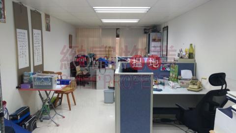 Galaxy Factory Building|Wong Tai Sin DistrictGalaxy Factory Building(Galaxy Factory Building)Rental Listings (33294)_0