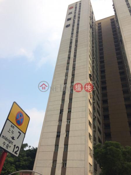 Chun Yu House - Sam Shing Estate (Chun Yu House - Sam Shing Estate) Tuen Mun|搵地(OneDay)(2)
