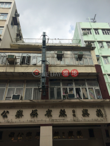 16 LUNG KONG ROAD (16 LUNG KONG ROAD) Kowloon City 搵地(OneDay)(1)