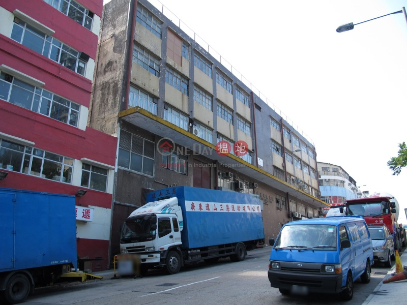美塘工業大廈 (Mai Tong Industrial Building) 油塘|搵地(OneDay)(1)