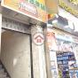 387-389 Shanghai Street (387-389 Shanghai Street) Yau Tsim MongShanghai Street387-389號|- 搵地(OneDay)(1)