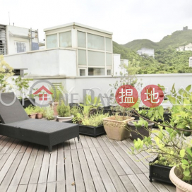 Luxurious house with rooftop, terrace & balcony | For Sale|Ma Hang Estate Block 4 Leung Ma House(Ma Hang Estate Block 4 Leung Ma House)Sales Listings (OKAY-S70910)_0