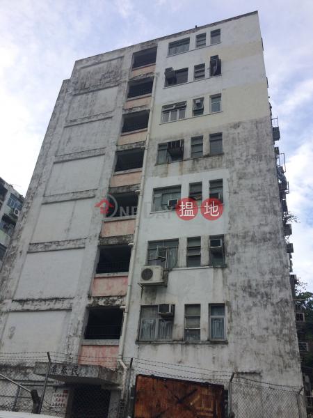 大坑西新邨民泰樓 (Man Tai House, Tai Hang Sai Estate) 石硤尾|搵地(OneDay)(2)