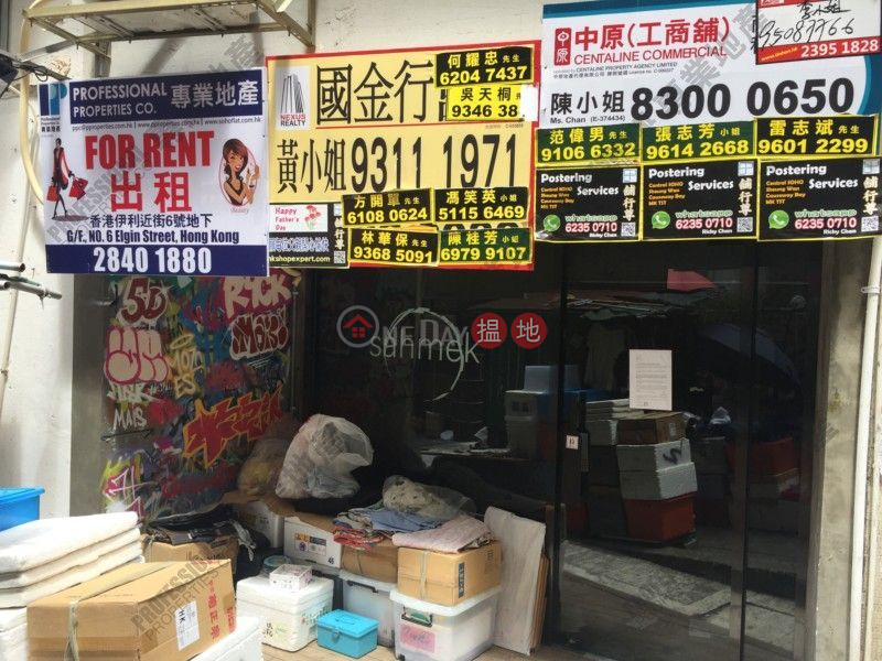 Property Search Hong Kong | OneDay | Retail | Rental Listings ELGIN STREET