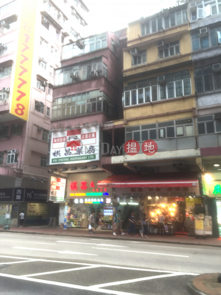 44 Wuhu Street (44 Wuhu Street) Hung Hom|搵地(OneDay)(1)