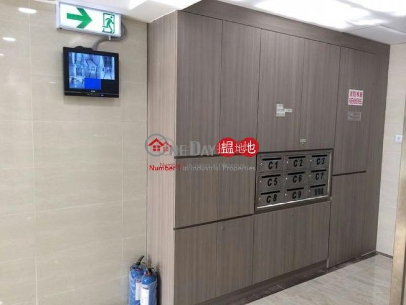 HK$ 4,162/ month Mai Wah Industrial Building, Kwai Tsing District Mai Wah Industrial Building
