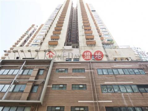 Charming 1 bedroom on high floor | For Sale|Lok Sing Centre Block B(Lok Sing Centre Block B)Sales Listings (OKAY-S286166)_0