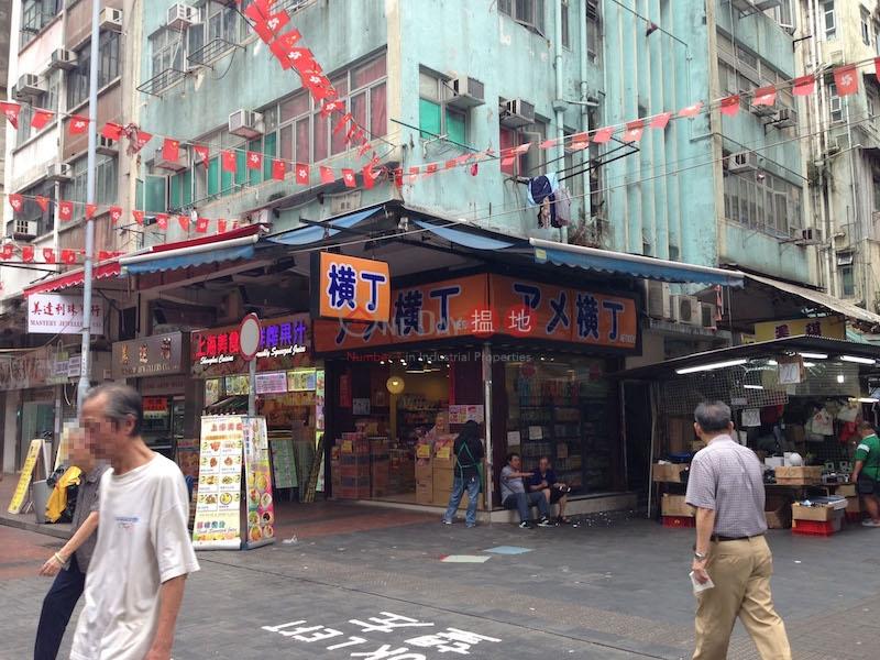 廟街207號 (207 Temple Street) 佐敦|搵地(OneDay)(2)