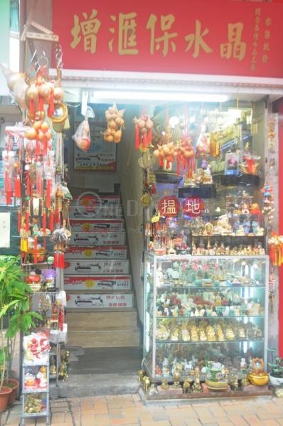 新康街25號 (San Hong Street 25) 上水 搵地(OneDay)(1)