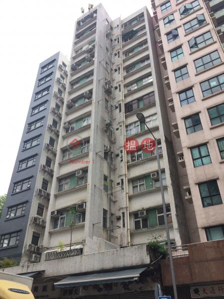 祥輝大廈 (Cheung Fai Building (Mansion)) 深水埗|搵地(OneDay)(2)