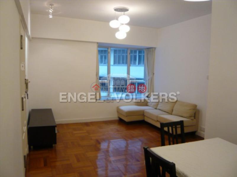 2 Bedroom Flat for Sale in Mid Levels West | Bonham Court 寶恆苑 Sales Listings