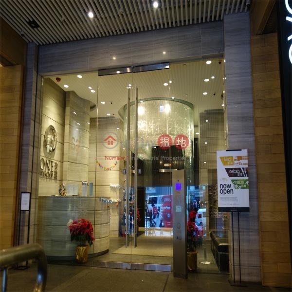 壹環 (One Wan Chai) 灣仔|搵地(OneDay)(2)