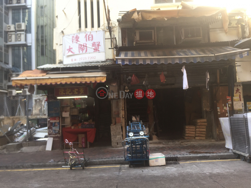 18 Kimberley Street (18 Kimberley Street) Tsim Sha Tsui|搵地(OneDay)(2)