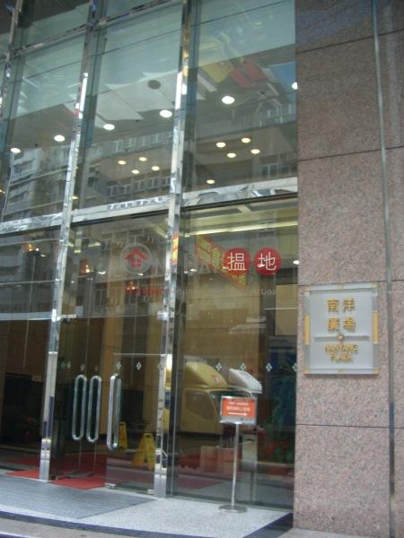Nan Yang Plaza (Nan Yang Plaza) Kwun Tong|搵地(OneDay)(2)