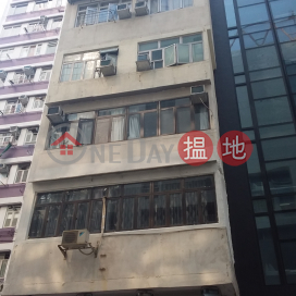 5 Tung Fong Street,Mong Kok, Kowloon