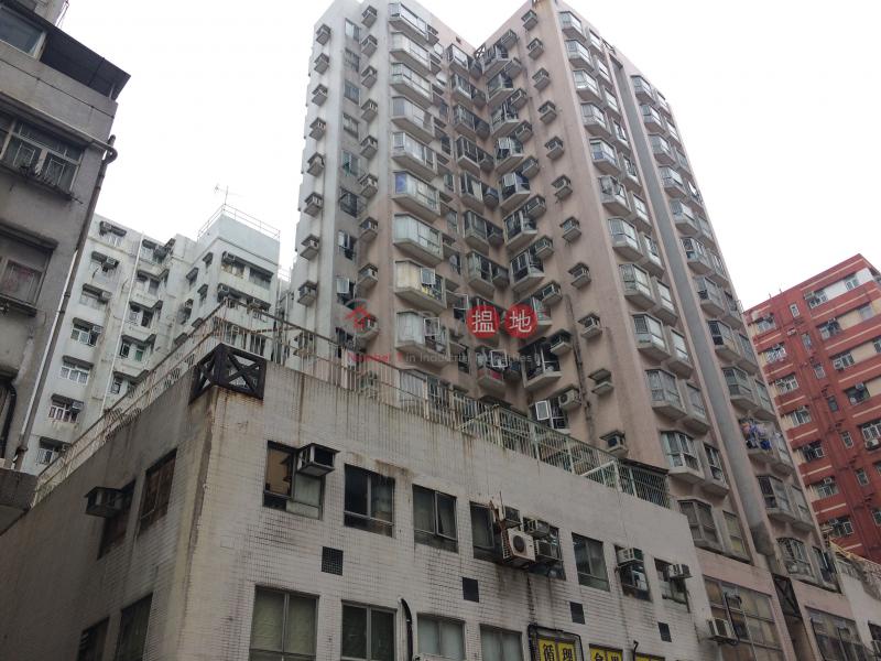 寶安閣 (Po On Court) 深水埗 搵地(OneDay)(1)