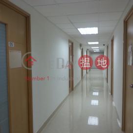 官塘成業街怡生工業中心全新裝修 OFFICE/Showroom 出租