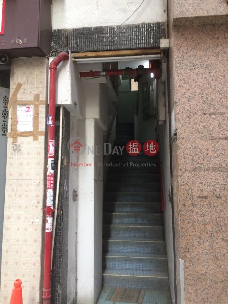 2-4 Eastern Street (2-4 Eastern Street) Sai Ying Pun|搵地(OneDay)(3)