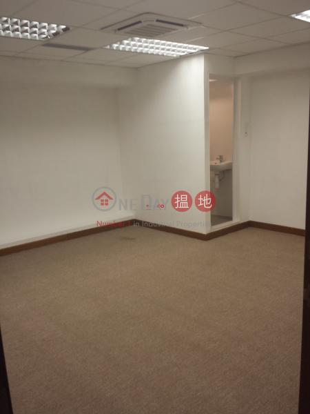 旺景工業大廈|黃大仙區旺景工業大廈(Wong King Industrial Building)出租樓盤 (skhun-04571)