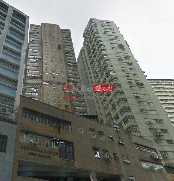 萬美達工業大廈|葵青萬美達工業大廈(Amiata Industrial Building)出售樓盤 (zooco-04304)