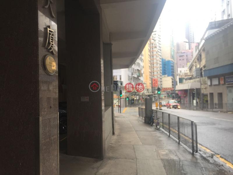 King Sing Mansion (King Sing Mansion) Wan Chai|搵地(OneDay)(5)