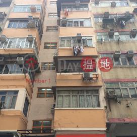 469 Reclamation Street,Mong Kok, Kowloon