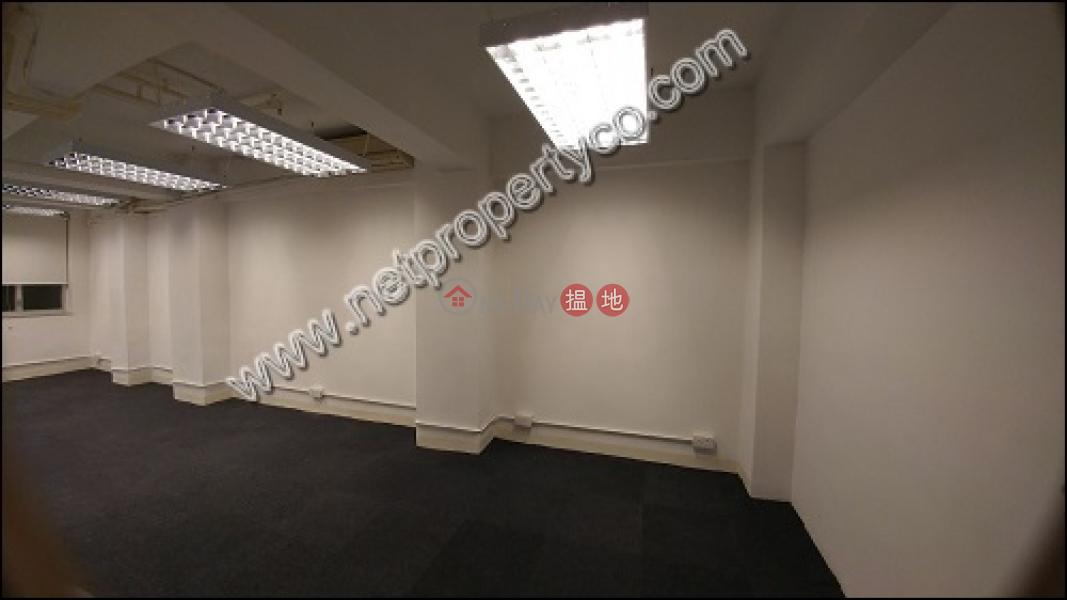 世界商業大廈|低層|寫字樓/工商樓盤-出租樓盤HK$ 19,000/ 月