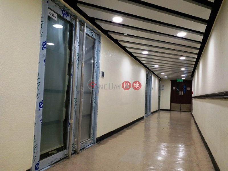 HK$ 36.75M, Hung Hom Commercial Centre Kowloon City, Two adjacent units on high floor in Hung Hom Commercial Centre for sale