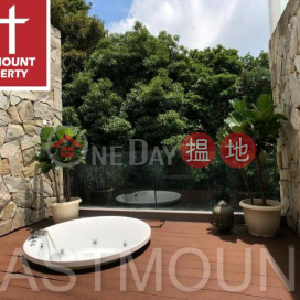 Clearwater Bay Village House | Property For Sale in Tseng Lan Shue 井欄樹-Electric car plug ready | Property ID:1975|Tseng Lan Shue Village House(Tseng Lan Shue Village House)Sales Listings (EASTM-SCWVV61)_0