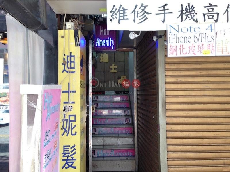 西洋菜南街198-200號 (198-200 Sai Yeung Choi Street South ) 旺角|搵地(OneDay)(1)