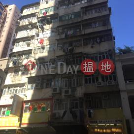 628-632A Shanghai Street|上海街628-632A號