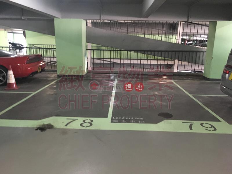 有蓋|黃大仙區康景樓(Hong King Building)出售樓盤 (136752)