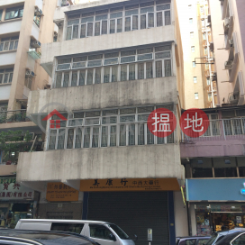 304 Sai Yeung Choi Street North,Prince Edward, Kowloon