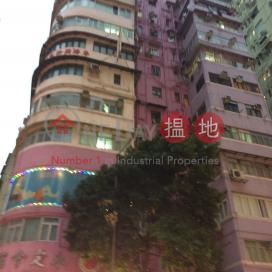 東成樓,灣仔, 香港島