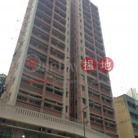 Lai Yan Lau|賴恩樓