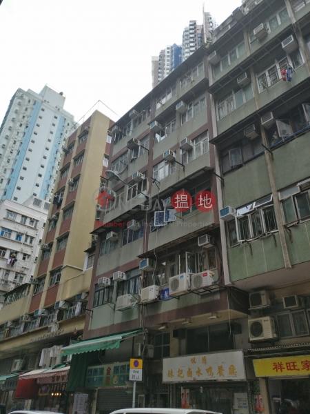 124-126 Ap Lei Chau Main St (124-126 Ap Lei Chau Main St) Ap Lei Chau|搵地(OneDay)(1)