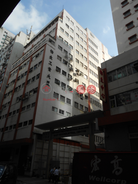 kwun tong, East Sun Industrial Building 怡生工業大廈 Rental Listings | Kwun Tong District (kongh-05678)