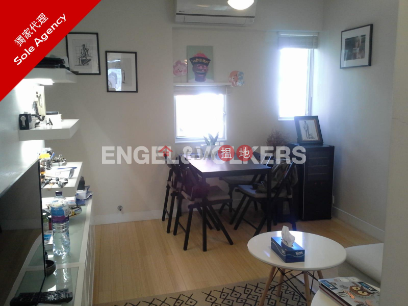 1 Bed Flat for Sale in Soho, 95 Caine Road   Central District   Hong Kong Sales, HK$ 7.4M