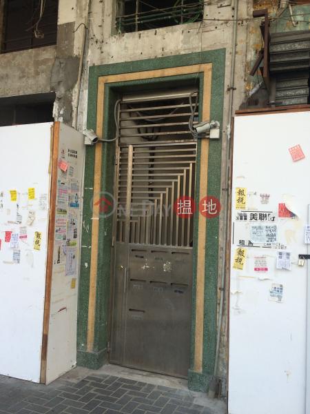 南角道69號 (69 NAM KOK ROAD) 九龍城|搵地(OneDay)(2)