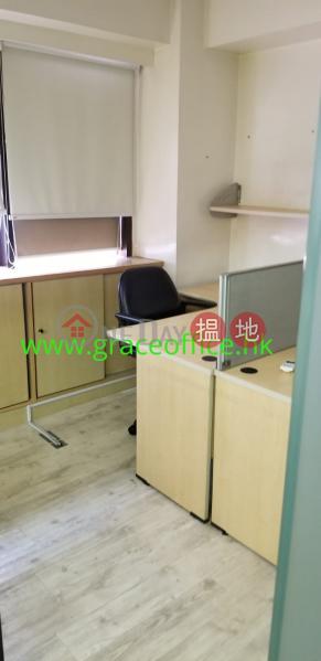 嘉年華商業大廈低層寫字樓/工商樓盤出租樓盤HK$ 35,000/ 月