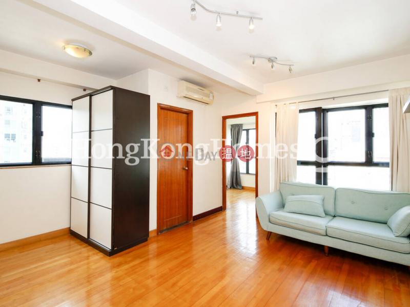 御林豪庭兩房一廳單位出售 中區御林豪庭(Bellevue Place)出售樓盤 (Proway-LID182846S)