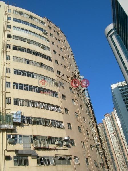 Hop Ming Factory Building (Hop Ming Factory Building) Siu Sai Wan|搵地(OneDay)(1)