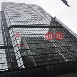 歐陸貿易中心,中環, 香港島