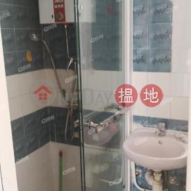 交通方便,品味裝修,超筍價,乾淨企理,有匙即睇《好順利大廈租盤》|好順利大廈(Ho Shun Lee Building)出租樓盤 (QFANG-R93513)_0