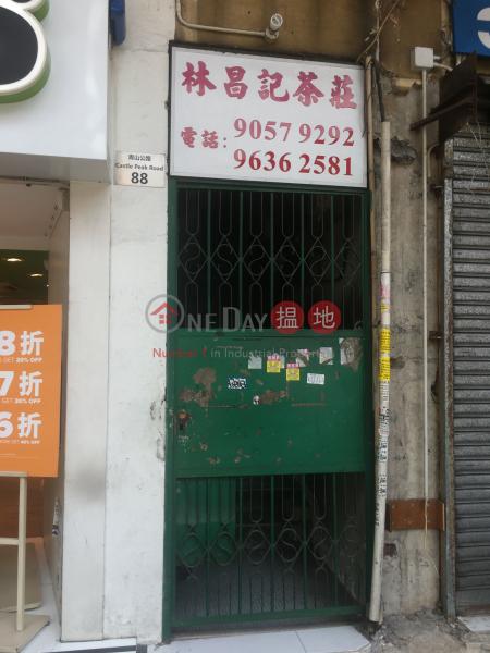 青山公路元朗段88號 (88 Castle Peak Road Yuen Long) 元朗 搵地(OneDay)(3)