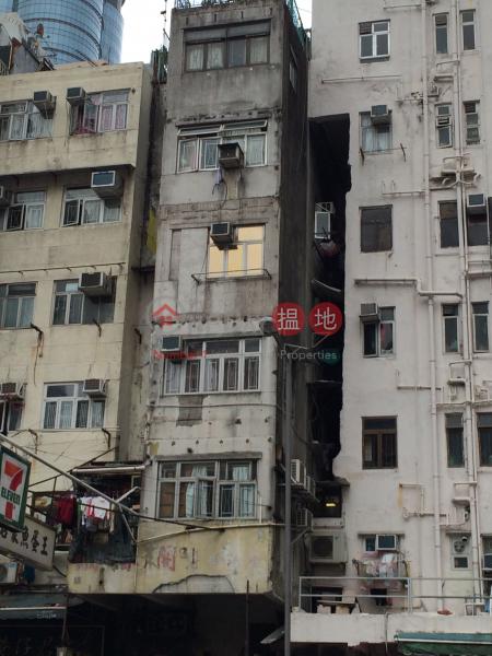 旺角道21號 (21 Mong Kok Road) 旺角|搵地(OneDay)(1)