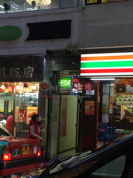 勿地臣街14號 (14 Matheson Street) 銅鑼灣|搵地(OneDay)(2)