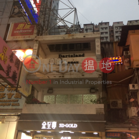 53 Chung On Street,Tsuen Wan East, New Territories