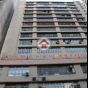 Kwai Hing Industrial Building (Kwai Hing Industrial Building) Kwai Tsing DistrictChun Pin Street10號|- 搵地(OneDay)(2)